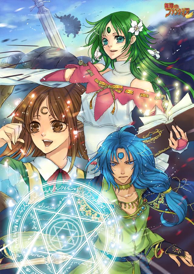 Tags: Anime, Mugen no Fantasia, Hexagram, Character Request, Mugen no Fantasia Race: Puka, Mugen no Fantasia Race: Siren, Mugen no Fantasia Race: Driadd, Infinite Fantasia