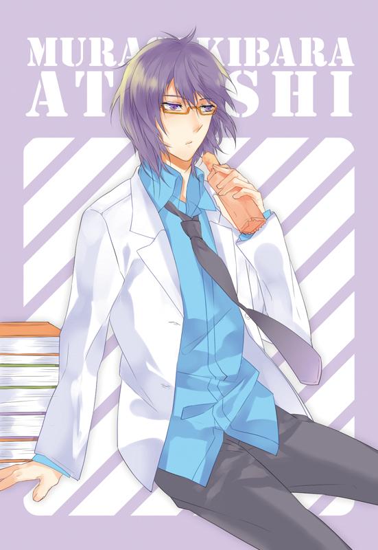 Tags: Anime, Pixiv Id 507652, Kuroko no Basuke, Murasakibara Atsushi, Stack Of Books, Pixiv, Fanart, Kiseki no Sedai, Yousen High