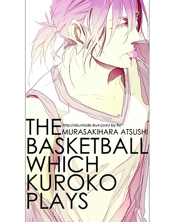 Tags: Anime, Re°, Kuroko no Basuke, Murasakibara Atsushi, Yousen High