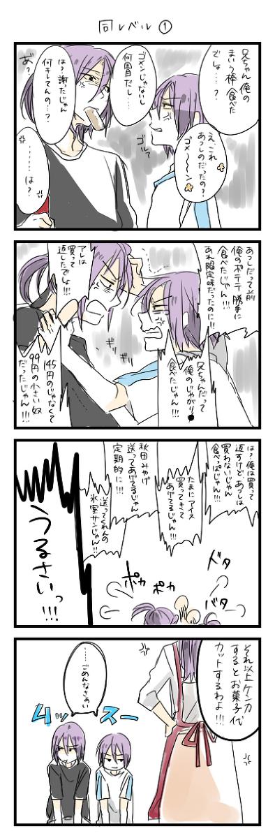 Tags: Anime, Pixiv Id 3378234, Kuroko no Basuke, Murasakibara Atsushi