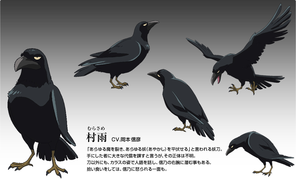 download film crow zero 3 sub indo