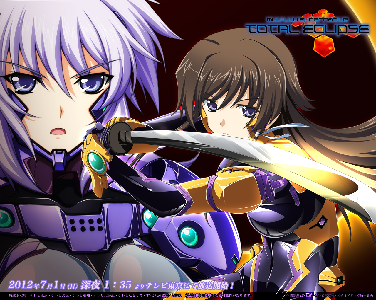 Muv Luv Alternative Total Eclipse Page 2 Of 19 Zerochan