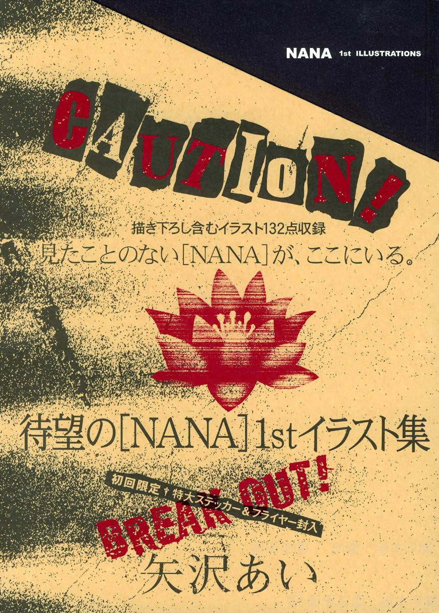 nana series yazawa ai image 320492 zerochan anime image board. Black Bedroom Furniture Sets. Home Design Ideas
