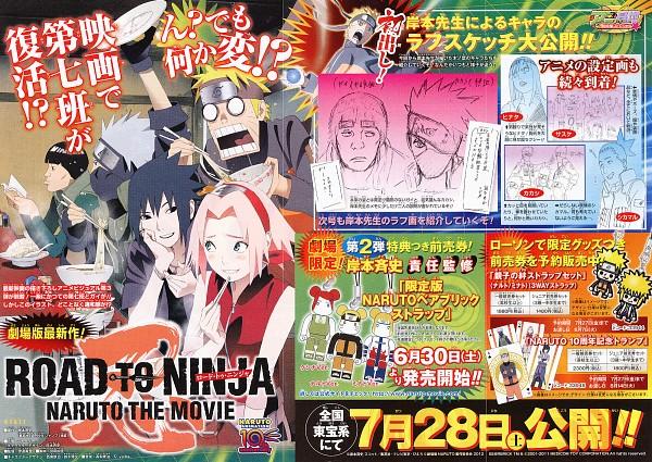 Tags: Anime, Kishimoto Masashi, Naruto the Movie: Road to Ninja, NARUTO, Hatake Kakashi, Nara Shikamaru, Uchiha Sasuke