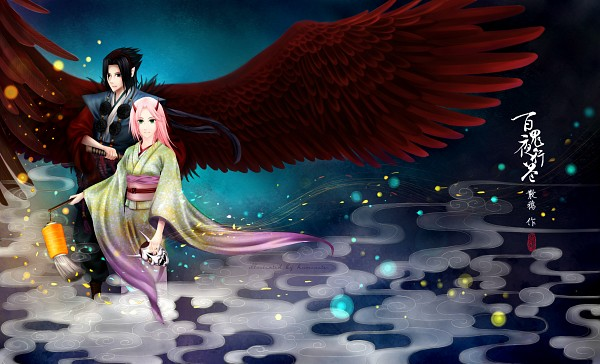 Tags: Anime, Humonster, NARUTO, Haruno Sakura, Uchiha Sasuke, Paper Lantern, Feather Wings