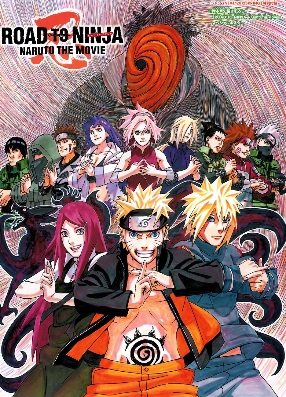 NARUTO/#1170699 - Zerochan Naruto Road To Ninja Shikamaru