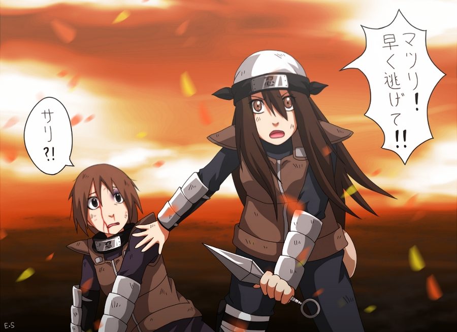Matsuri (NARUTO) - Zerochan Anime Image Board