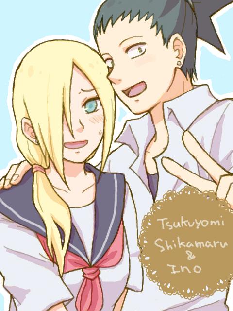 NARUTO/#1331041 - Zerochan Naruto Road To Ninja Shikamaru