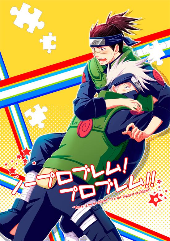 NARUTO Mobile Wallpaper #1379107 - Zerochan Anime Image Board