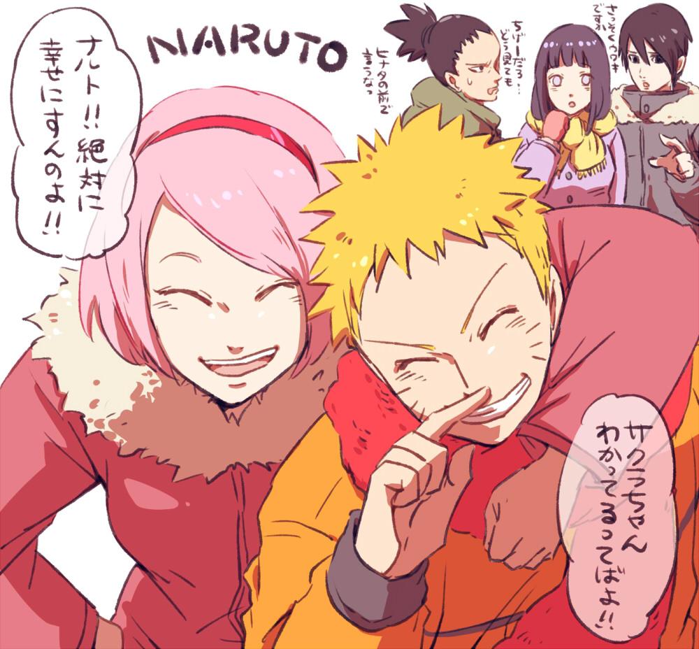 NARUTO Image #1828843 - Zerochan Anime Image Board Gaara As A Baby