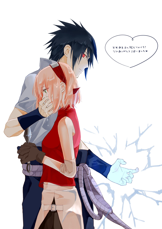 Sasuke und Sakura ficken