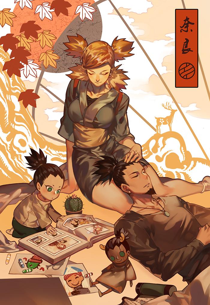 Naruto 2001613 Zerochan