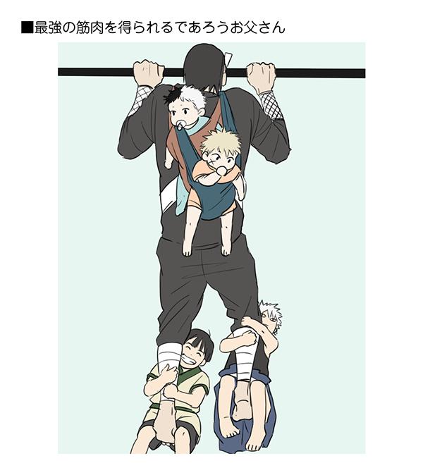 Senju kawarama naruto zerochan anime image board - Naruto boards ...