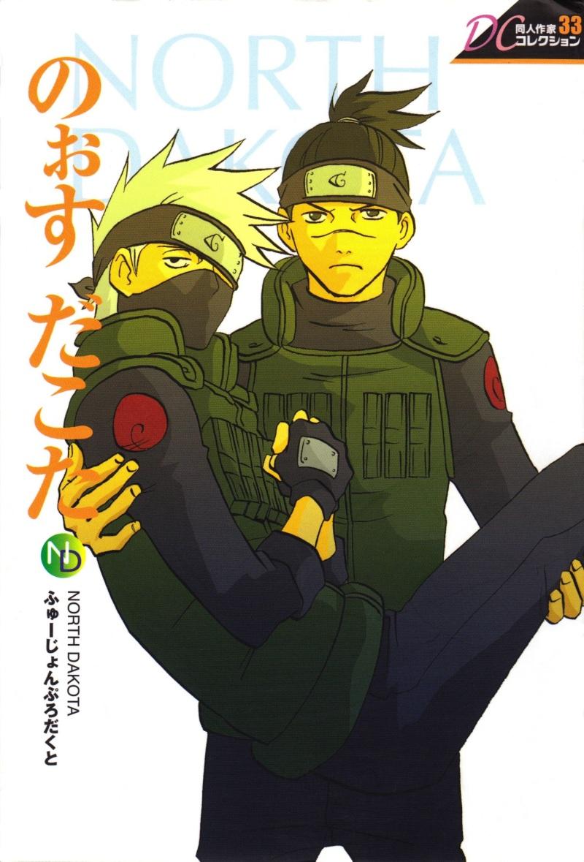 Naruto doujinshi scan