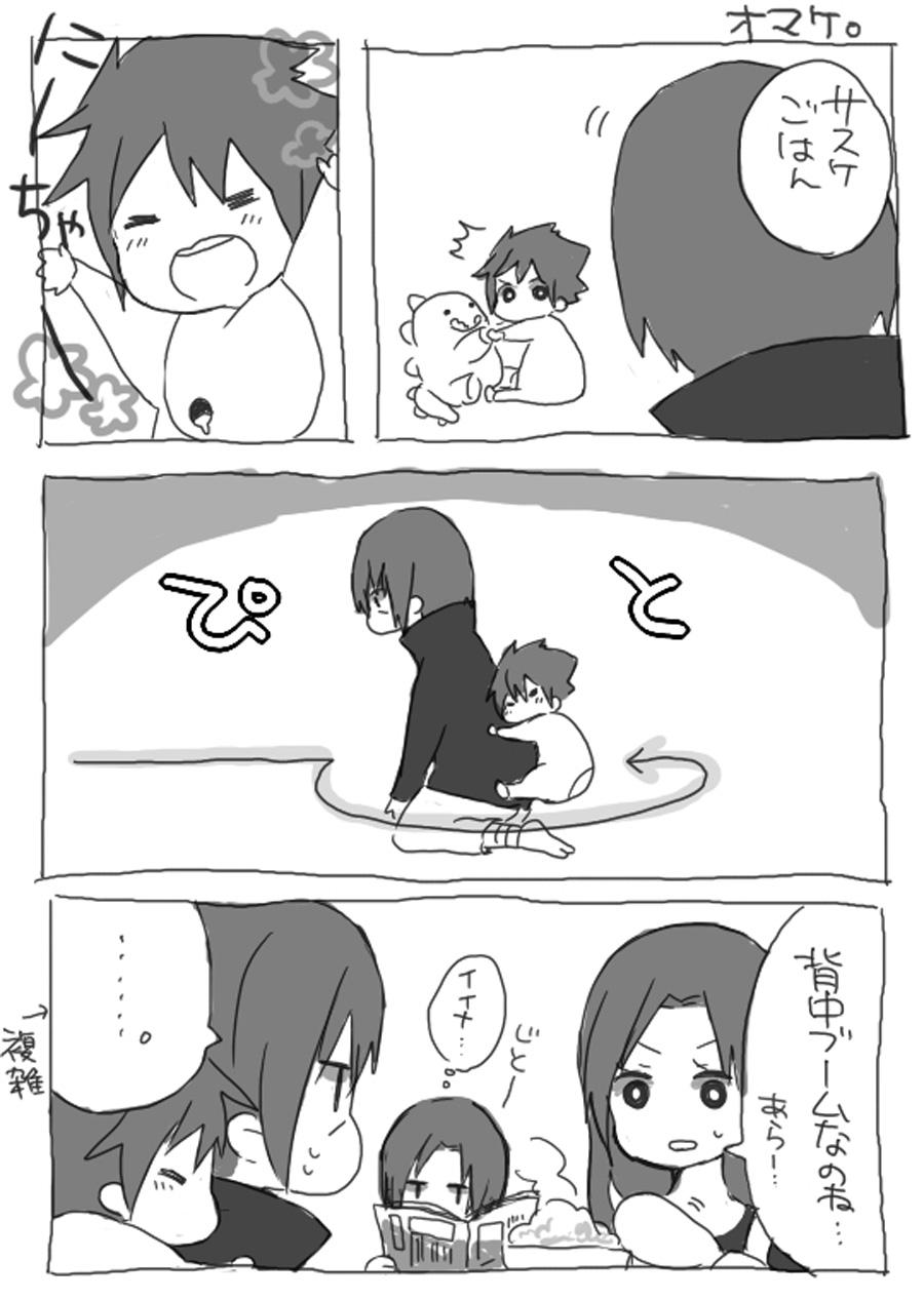 Uchiha Itachi Uchiha Sasuke Page 14 Zerochan Anime Image Board