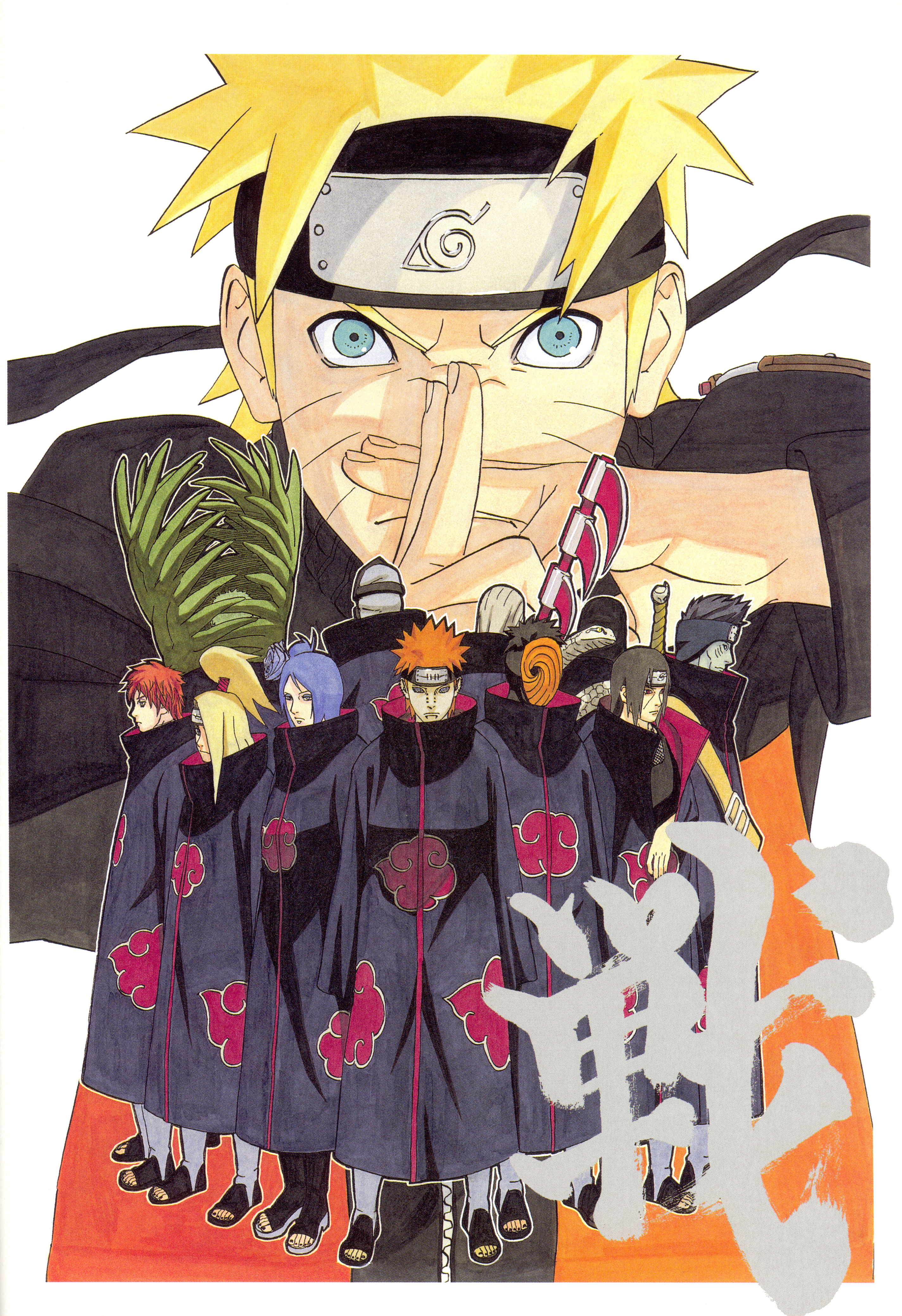 NARUTO Illustrations Zerochan Anime Image Board