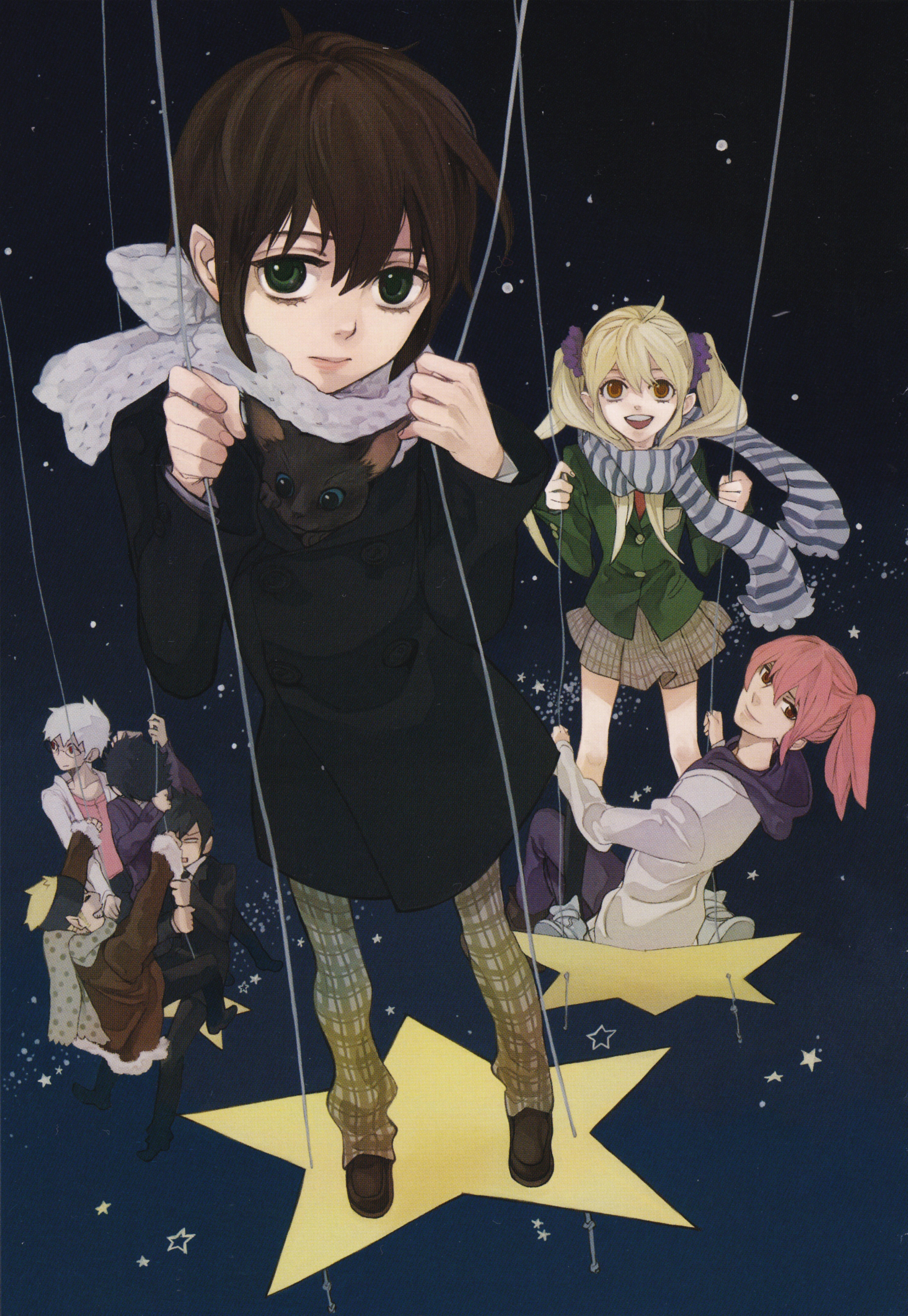 Nabari no Ou/#444321 - Zerochan Nabari No Ou Raimei And Raikou