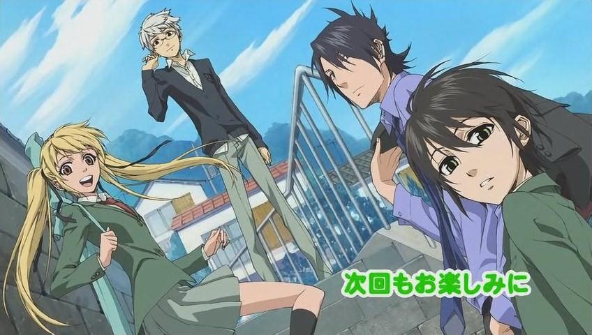 Nabari no Ou/#45982 - Zerochan Nabari No Ou Raimei And Kouichi