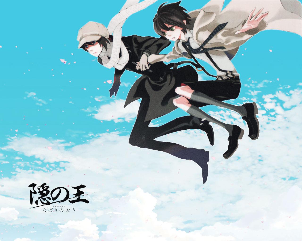 Nabari no Ou (King Of Nabari), Wallpaper - Zerochan Anime ... Nabari No Ou Raikou Wallpaper