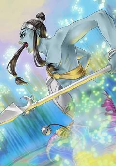 Naga (Megami Tensei)