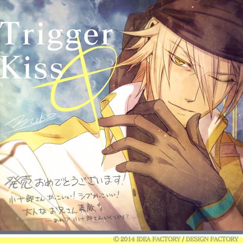 Tags: Anime, miko (Artist), IDEA FACTORY, Nekketsu Inou Bukatsu-tan Trigger Kiss, Nagafune Kojuurou, Official Art