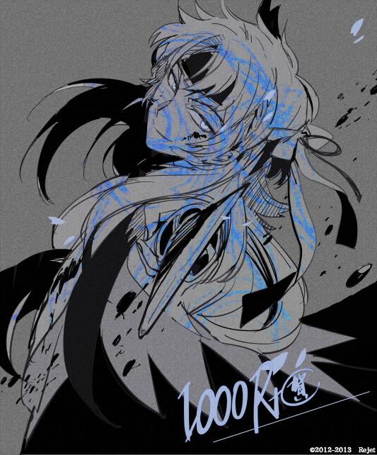 Tags: Anime, Suou, Rejet, Shinsengumi Mokuhiroku Wasurenagusa, Nagakura Shinpachi (Shinsengumi Mokuhiroku Wasurenagusa), Official Art
