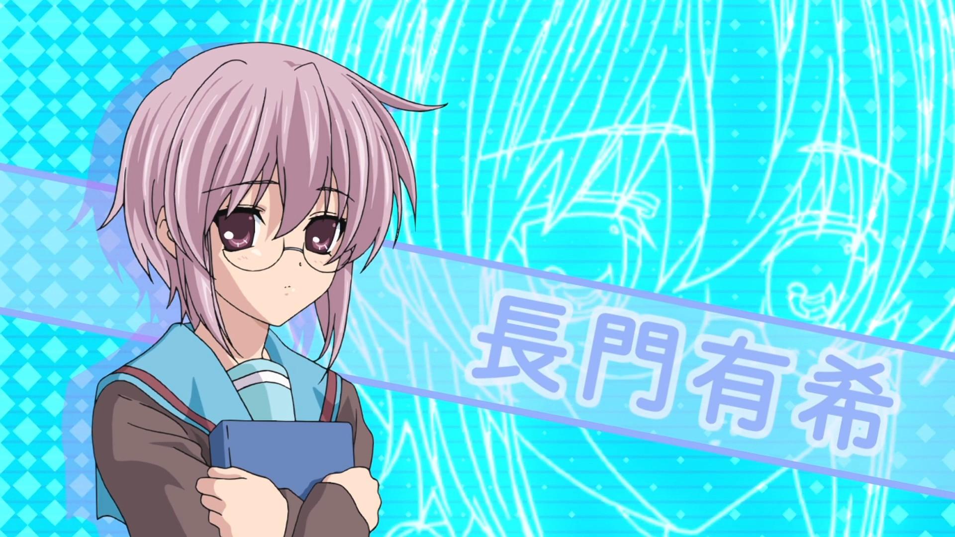 Nagato Yuki  C B Download Nagato Yuki Image