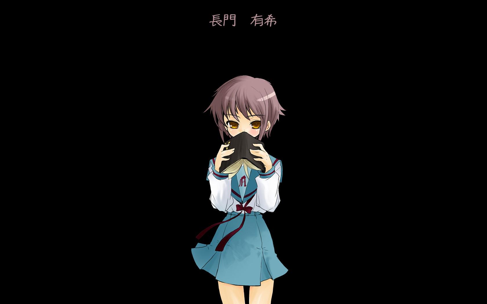 Nagato Yuki Suzumiya Haruhi No Yuuutsu Wallpaper 93370