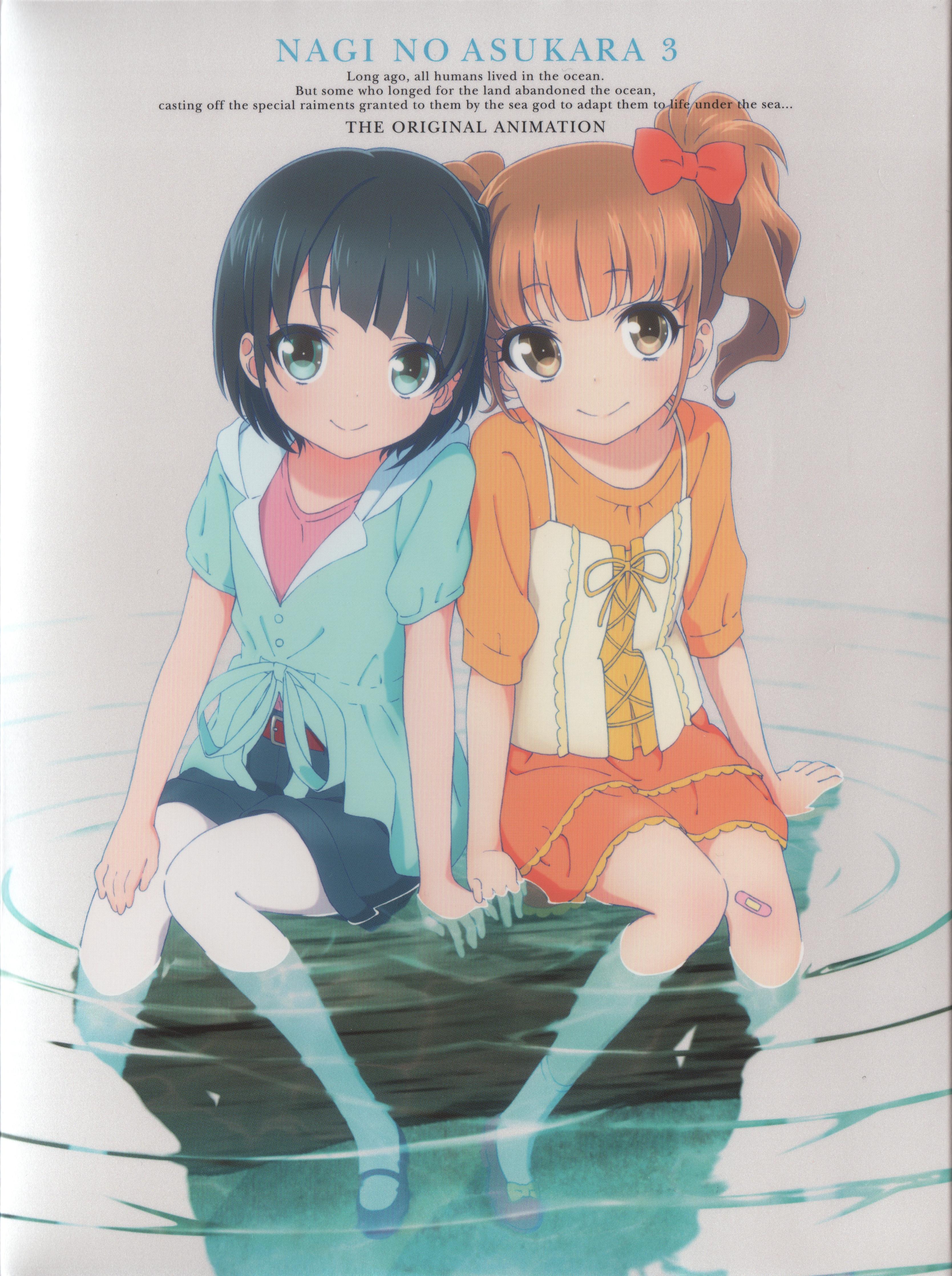 Download Nagi No Asukara Image