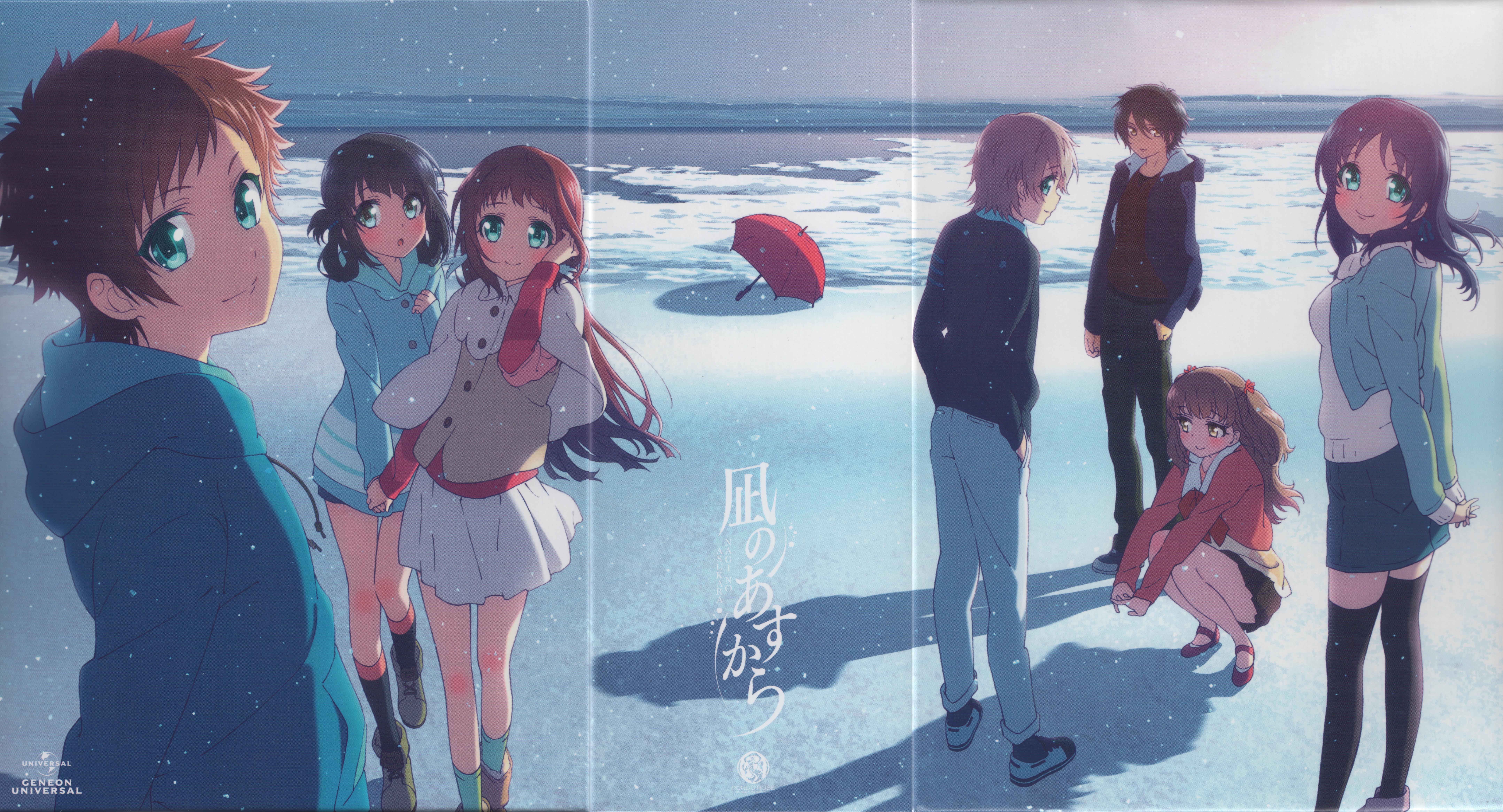 Nagi No Asukara Asu A Lull In The Sea