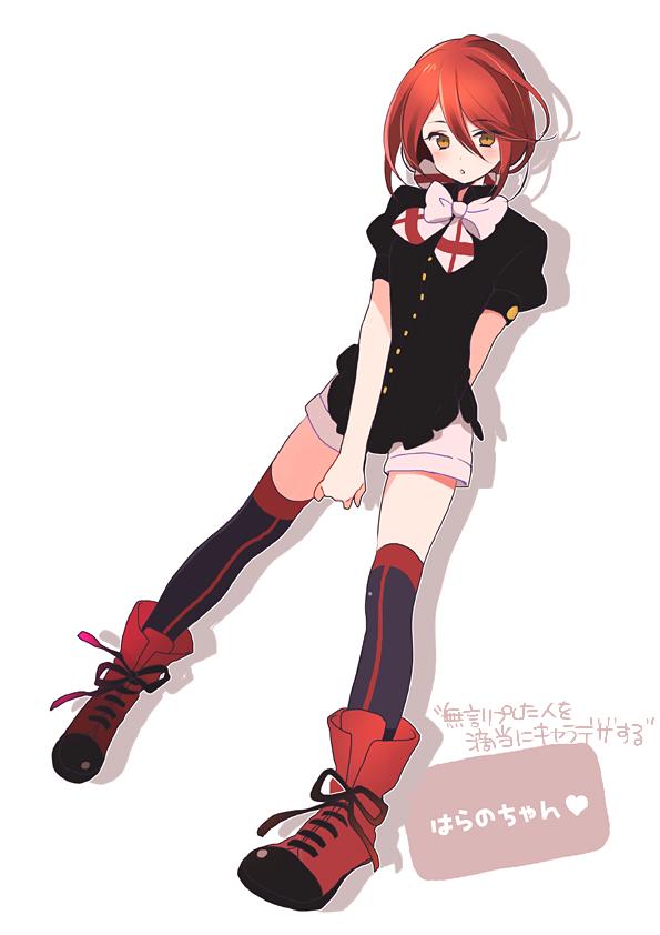 Tags: Anime, Potti-P, Inazuma Eleven, Nagumo Haruya, Original, Mobile Wallpaper