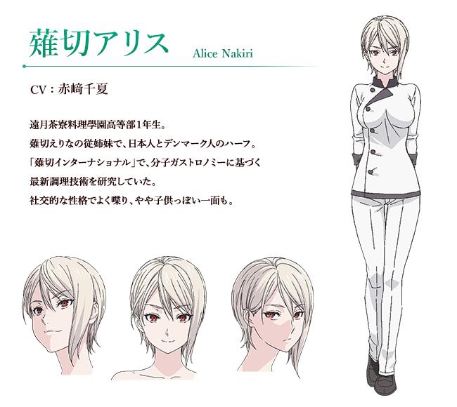Tags: Anime, Shitaya Tomoyuki, J.C.STAFF, Shokugeki no Souma, Nakiri Alice, Chef Uniform, PNG Conversion, Official Art, Cover Image