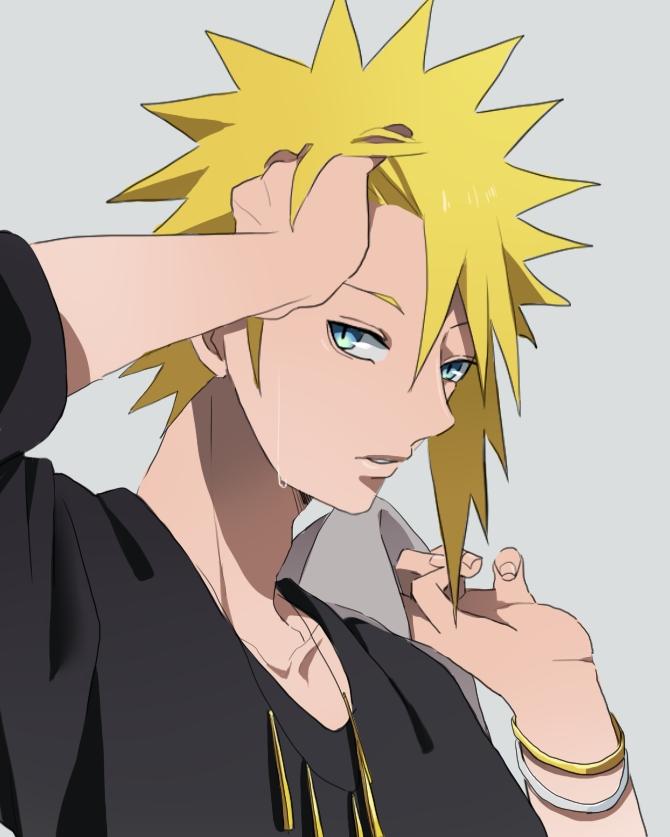 Minato X Naruto Time Travel Fanfiction