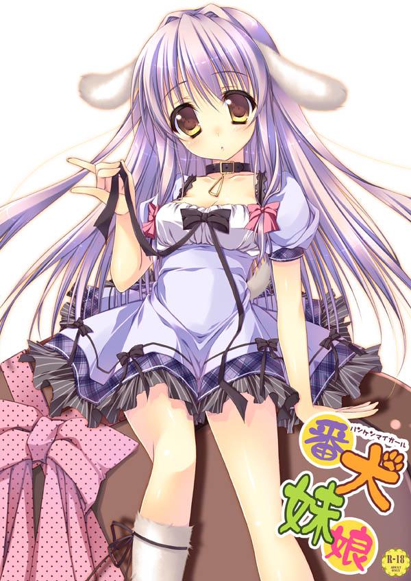 Tags: Anime, Nanaroba Hana, Pixiv
