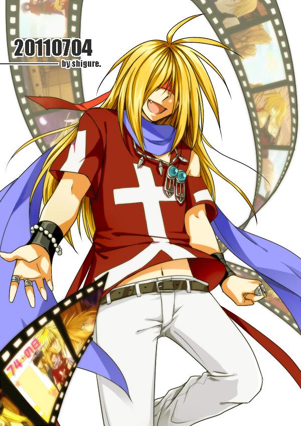 Tags: Anime, Shigure (Shigureinu), MÄR, Nanashi (MÄR)