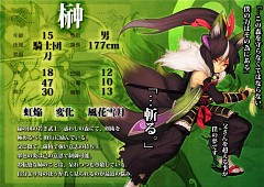 Nanatsu no Kuni