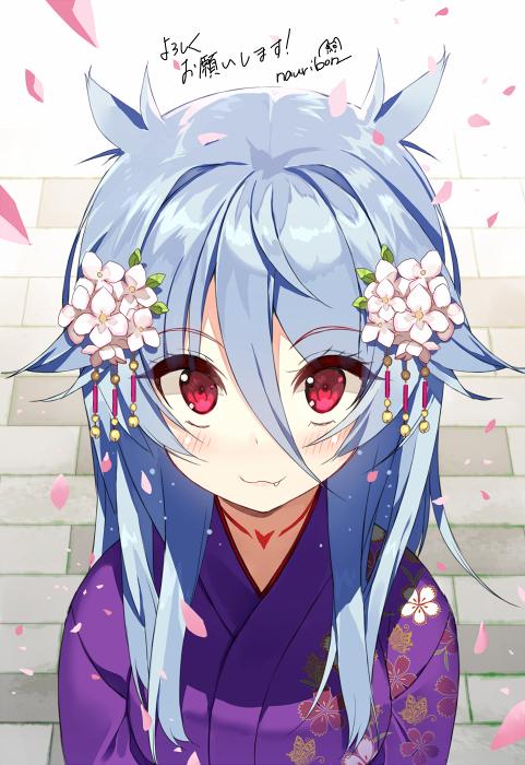 Tags: Anime, nauribon, Nanoka no Kuigami, Official Art, Mobile Wallpaper, Character Request, PNG Conversion