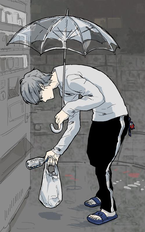 Tags: Anime, Pixiv Id 560927, Shin Megami Tensei: PERSONA 4, Narukami Yu, Mobile Wallpaper, Fanart, Pixiv