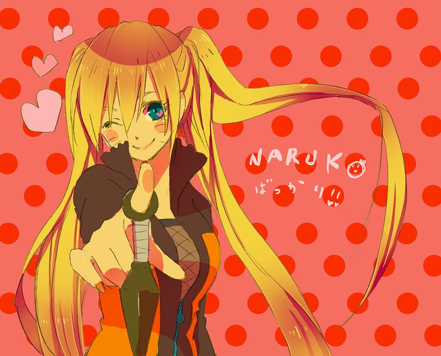 Naruko.full.1173665.jpg