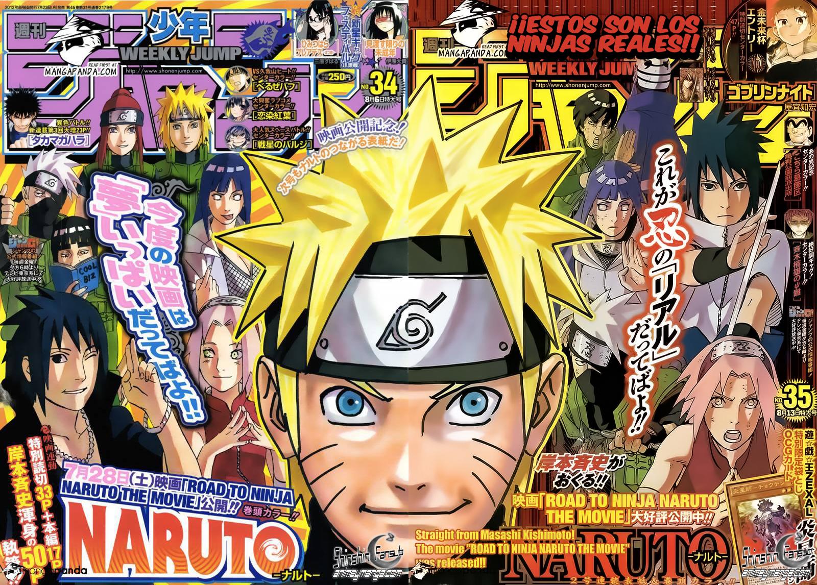 ... NARUTO, Uchiha Sasuke, Uzumaki Kushina, Uzumaki Naruto, Haruno Sakura