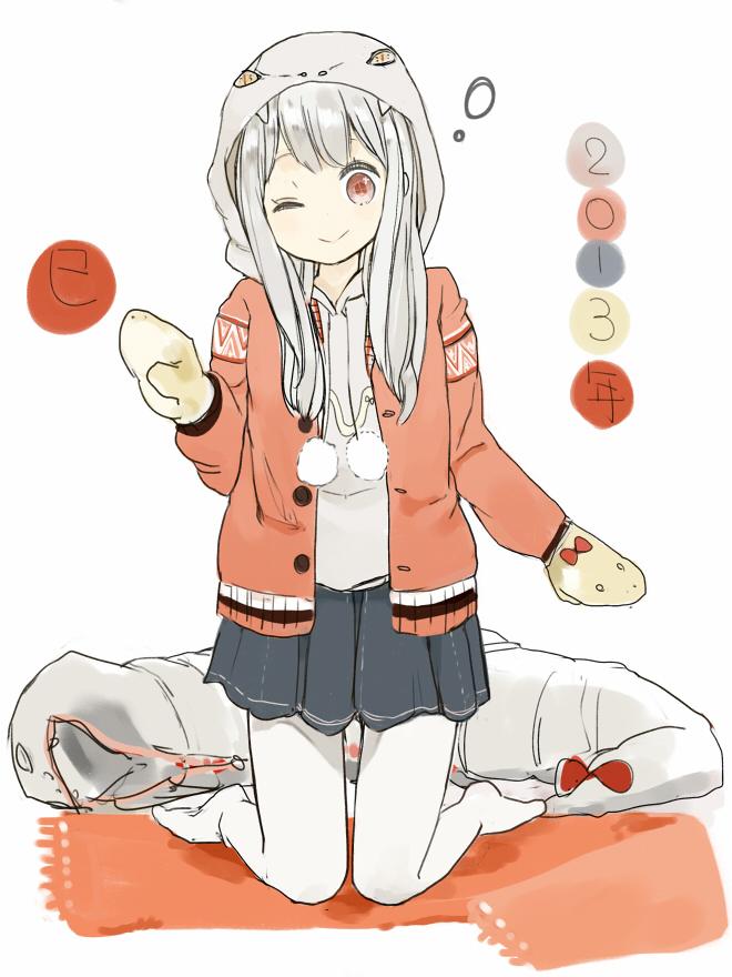 Tags: Anime, Nasuna, Sleeping Bag, Gray Outfit, Orange Neckwear, Snake (Chinese Zodiac), Snake Costume, Pixiv, Original, Happy 2013, Chinese Zodiac