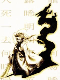 Nataku (Saiyuki)