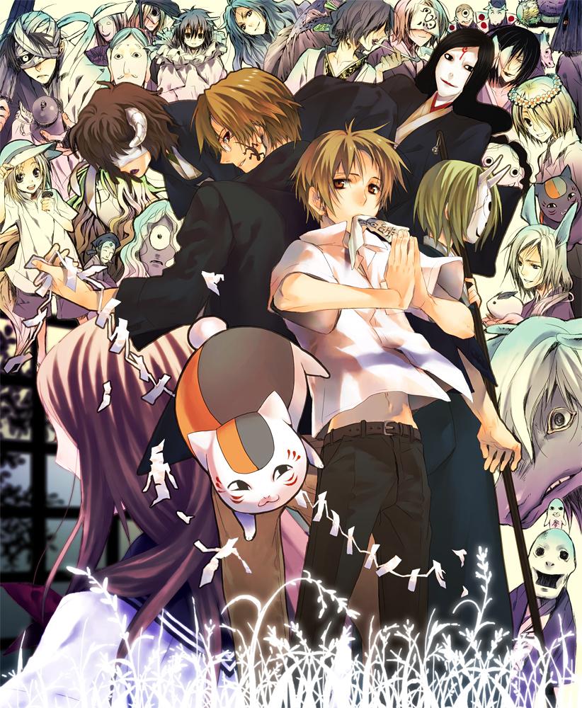 Natsume Yuujinchou (Natsumes Book Of Friends ) - Yuki Midorikawa ...