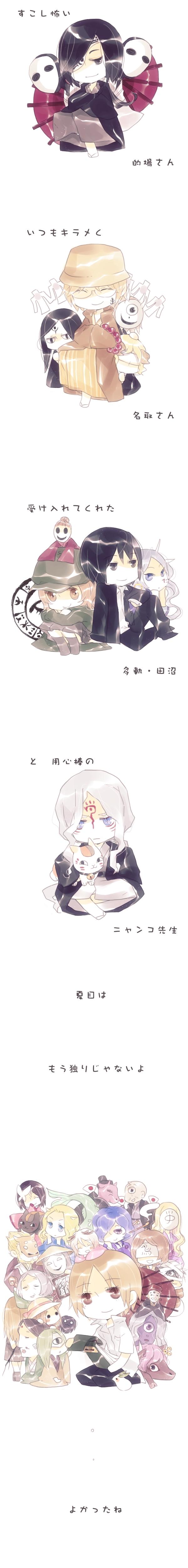 Tags: Anime, Pixiv Id 3323811, Natsume Yuujinchou, Tama (Natsume Yuujinchou), Chobihige, Nyanko-sensei, Akagane, Ushikao No Chuukyuu Youkai, Madara, Taki Tooru, Misuzu (Natsume Yuujinchou), Matoba Seiji, Hitotsume No Chuukyuu Youkai, Natsume's Book Of Friends