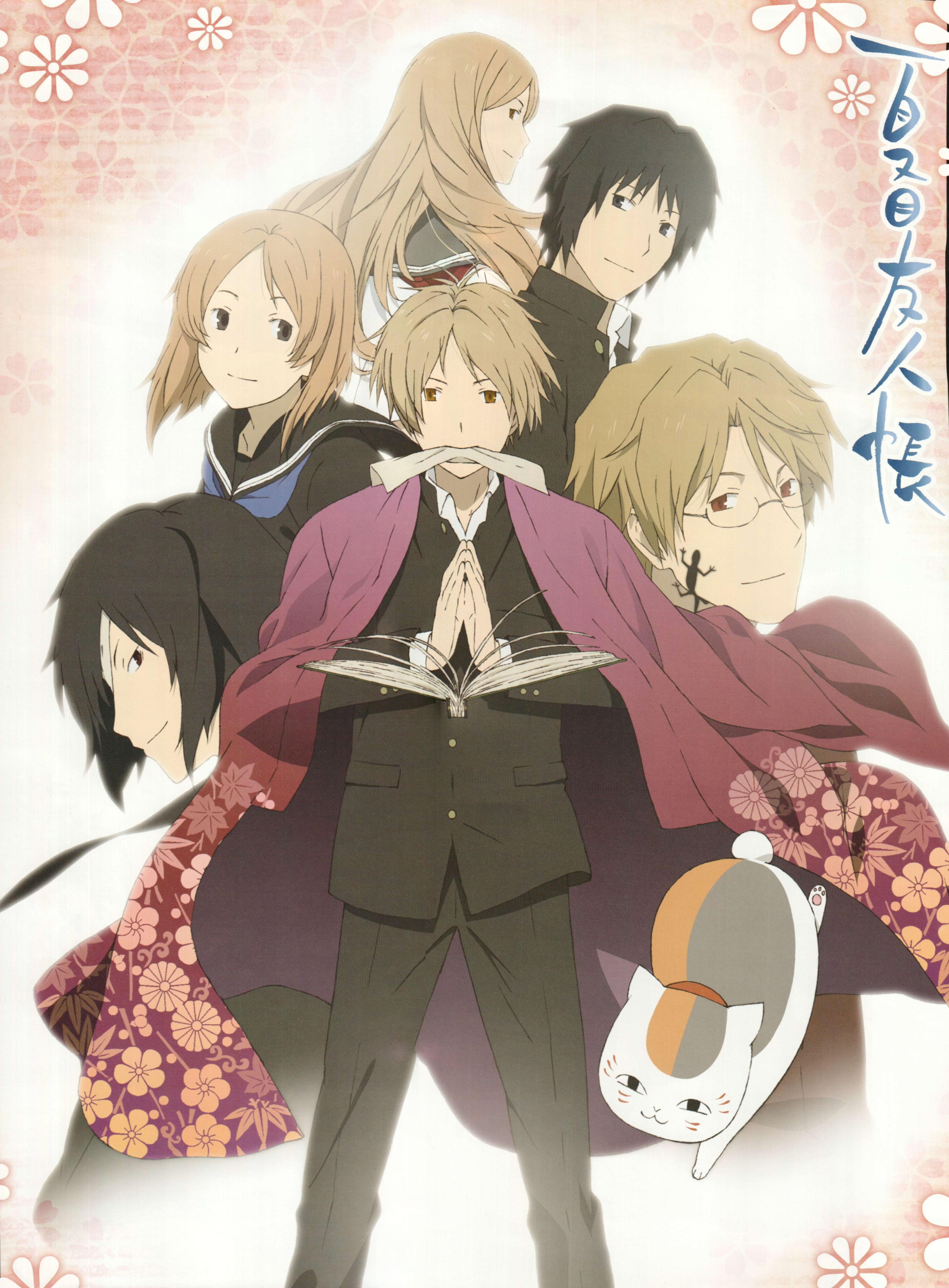 Anime Cosplay Natsume Yuujinchou Takashi Neko Sensei Yokai Friends Book Name