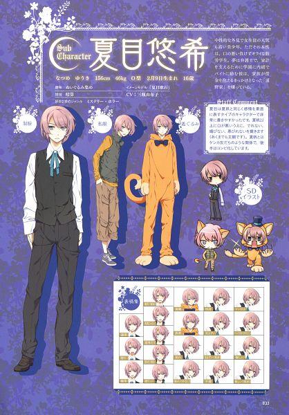 Tags: Anime, Sumihey, TAKUYO, Shinigami to Shoujo Official Picture Book, Shinigami to Shoujo, Natsume Yuuki