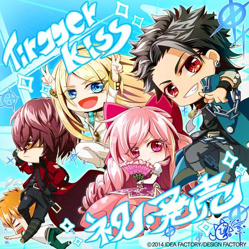 Tags: Anime, Ichihana., IDEA FACTORY, Nekketsu Inou Bukatsu-tan Trigger Kiss, Katsuragi Souya, Himeno Miyako, Sekino, Mutsu Iwao, Ichijou Kouga, Official Art