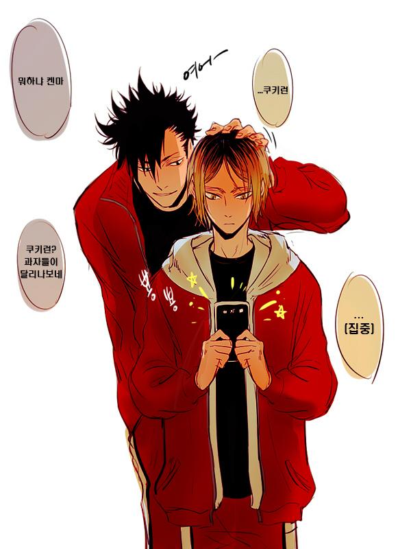 Image Result For Korean Anime Wallpaper
