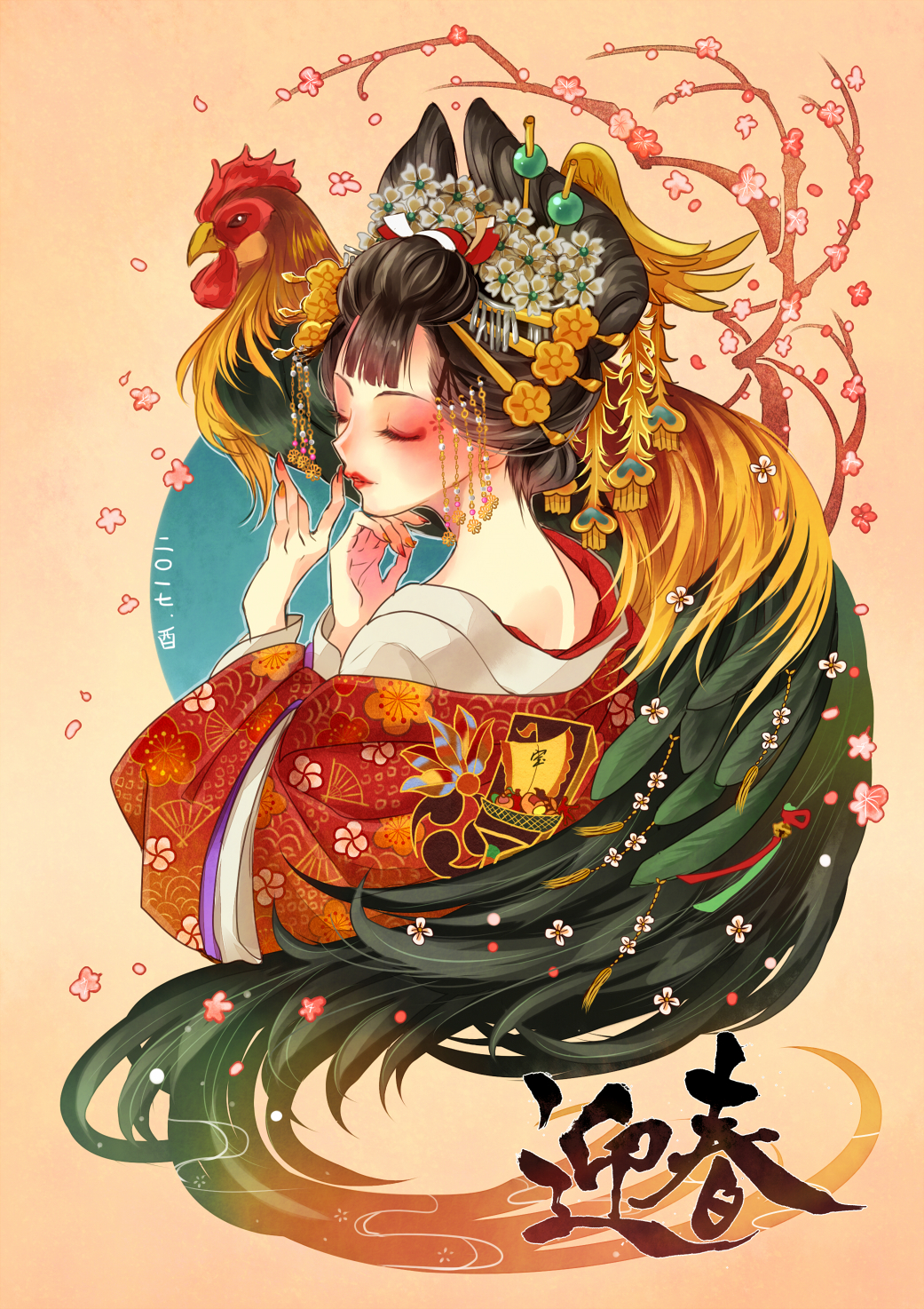 Chinese New Year Calendar Zodiac : Rooster chinese zodiac zerochan anime image board