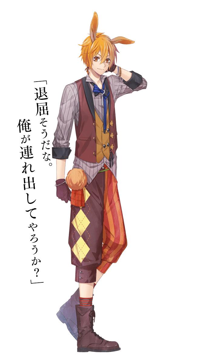 Tags: Anime, Mochimochita, Kogado Studio, Shiro to Kuro no Alice, Nello (Shiro to Kuro no Alice), Mobile Wallpaper, PNG Conversion, Official Art